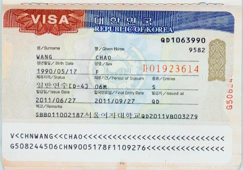 2011年留学预科班签证_专业韩语培训_青岛天言韩国语